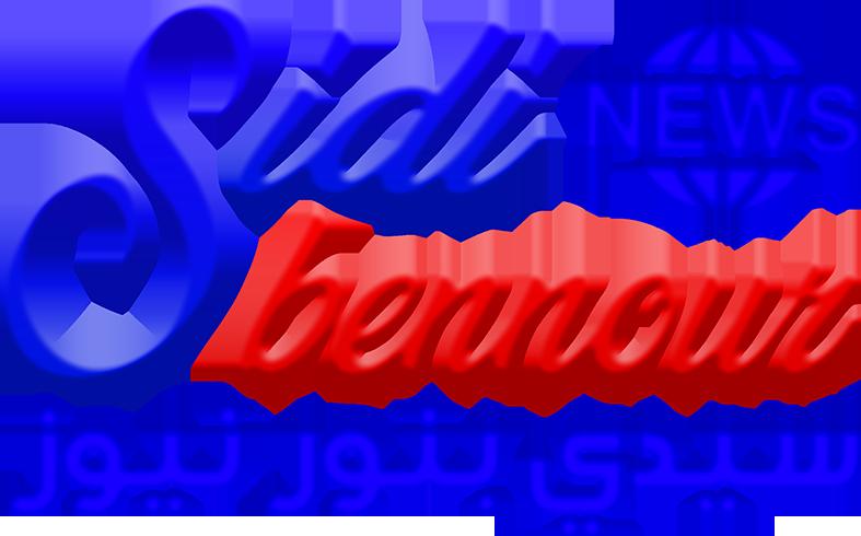 Sidibennour News